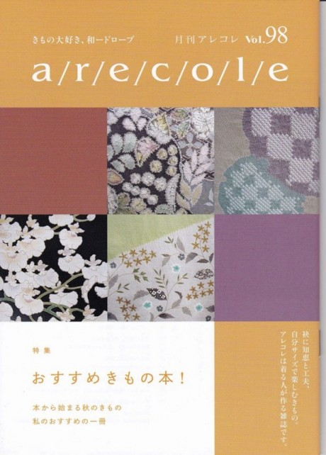 月刊arecore