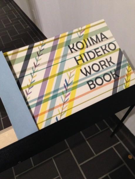 染織作家のアートブック