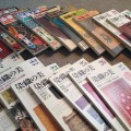 染織の美 京都書院