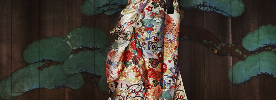 Yukari Mori Kimono Studio