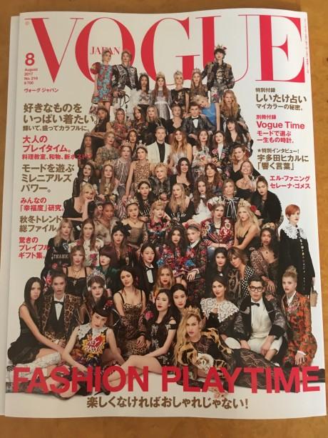 VOGUE JAPAN8月号