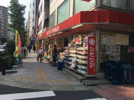 シモジマ馬喰横山店