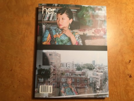 her magazine vol.5 yukata issue