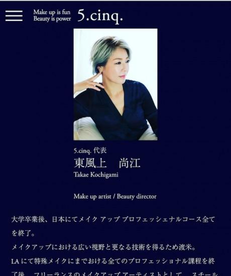 着物メイクアップ講座@表参道YMサロン