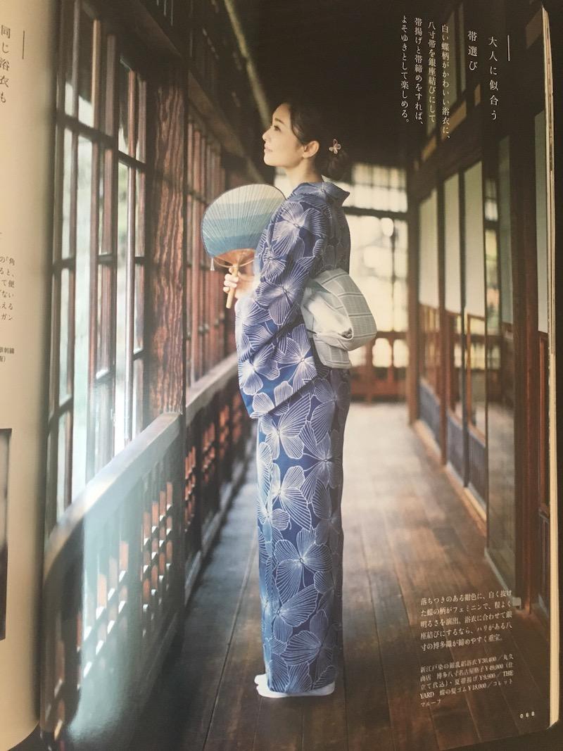 きものスタイリスト森由香利さんを迎えて『雅姫さんと浴衣を愉しむ会』